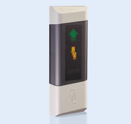 Бесконтактный считыватель PERCo-IR02 с мнемоническими индикаторами