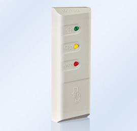 Бесконтактный считыватель PERCo-IR07 со светодиодными индикаторами